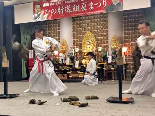 全日本刀道連盟の演武