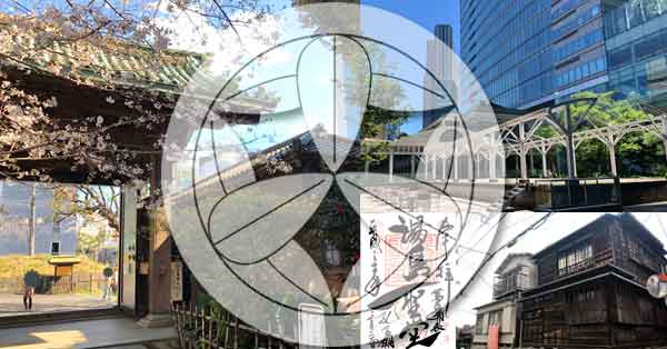 斎藤一ゆかりの地・観光スポット一覧|東京から日帰りの新選組スポット